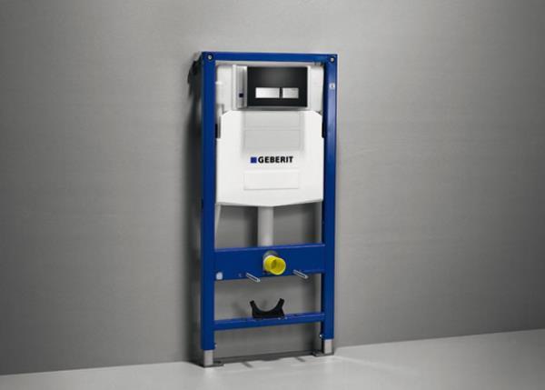 Cisternas empotradas y mecanismos geberit para ahorrar - Mecanismo de cisterna ...